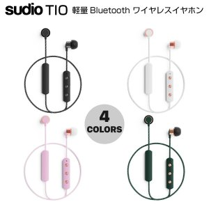 Sudio TIO 軽量 Bluetooth ワイヤレス イヤホン スーディオ ネコポス不可|ec-kitcut