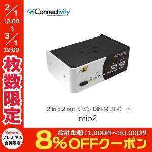 オーディオインターフェイス iConnectivity アイコネクティビティ mio2 2 in x 2 out MIDI インターフェイス ICMIO2 ネコポス不可 ec-kitcut