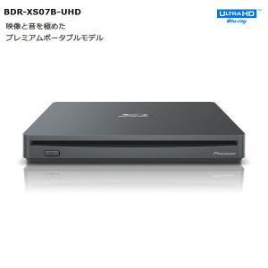 外付けブルーレイドライブ Pioneer パイオニア UHDBD再生対応 外付ポータブルBD/DVD/CDライター マットブラック BDR-XS07B-UHD ネコポス不可|ec-kitcut