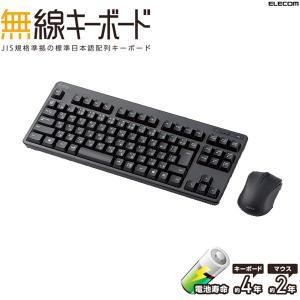 キーボード エレコム ELECOM 無線キーボード コンパクトサイズ マウス付 ブラック TK-FDM105MBK ネコポス不可 ec-kitcut