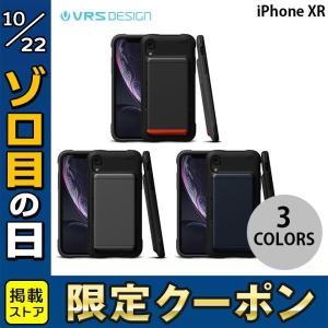 iPhoneXR ケース VRS DESIGN iPhone XR Damda Glide Shield  ブイアールエスデザイン ネコポス送料無料 ec-kitcut