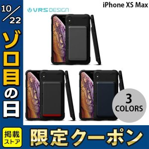 iPhoneXSMax ケース VRS DESIGN iPhone XS Max Damda Glide Shield  ブイアールエスデザイン ネコポス可|ec-kitcut