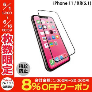 iPhoneXR ガラスフィルム エレコム ELECOM iPhone XR フルカバーガラス セラミックコート ブラック PM-A18CFLGGCRBK ネコポス不可|ec-kitcut