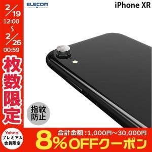 アクセサリー エレコム ELECOM iPhone XR カメラレンズ保護フィルム ガラスコート 衝撃吸収 PM-A18CFLLNGLP ネコポス不可|ec-kitcut