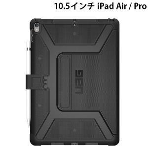 iPad Pro10.5 / Air3 ケース UAG ユーエージー 10.5インチ iPad Air / Pro用 耐衝撃 メトロポリスケース ブラック UAG-IPDPROMLF-BKB ネコポス可|ec-kitcut
