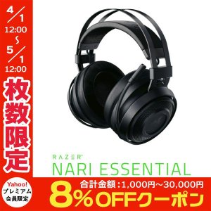 Razer レーザー Nari Essential 2.4GHz ワイヤレス ゲーミングヘッドセット RZ04-02690100-R3M1 ネコポス不可|ec-kitcut