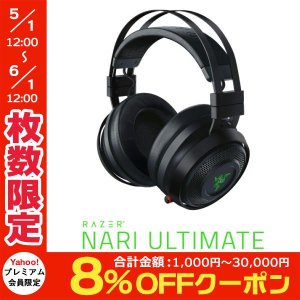 Razer レーザー Nari Ultimate 有線 / 2.4GHzワイヤレス 両対応 振動機能搭載 ゲーミングヘッドセット RZ04-02670100-R3M1 ネコポス不可|ec-kitcut