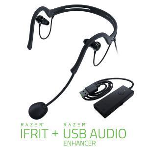 Razer レーザー Ifrit USB オーディオエンハンサー 付属 有線 ヘッドセット RZ82-02300100-B3M1 ネコポス不可|ec-kitcut