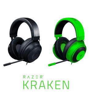 Razer Kraken 有線 ゲーミングヘッドセット レーザー ネコポス不可 2019 PS4 ニンテンドーSwitch対応|ec-kitcut