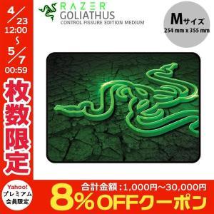 Razer レーザー Goliathus Fissure Medium Control ゲーミングマウスパッド RZ02-01070600-R3M2-R ネコポス不可|ec-kitcut