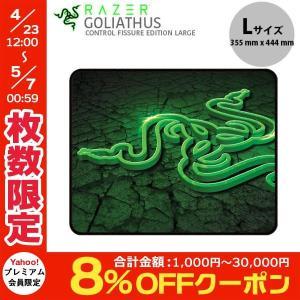 Razer レーザー Goliathus Fissure Large Control ゲーミングマウスパッド RZ02-01070700-R3M2-R ネコポス不可|ec-kitcut