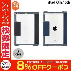 iPad6th / iPad5th ケース STM iPad 6th / 5th Dux Plus 耐衝撃 ケース ペンホルダー付き   ネコポス不可|ec-kitcut