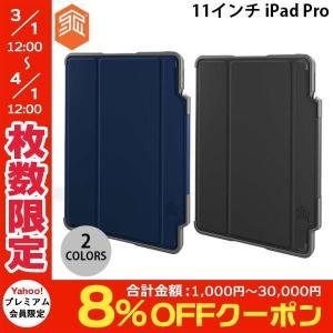 iPad Pro 11 ケース STM 11インチ iPad Pro Dux Plus 耐衝撃 ケース   ネコポス不可|ec-kitcut