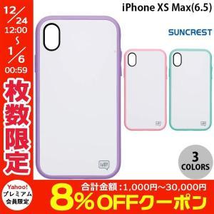 iPhoneXSMax ケース SUNCREST iPhone XS Max NEWT IJOY 全面衝撃吸収ケース  サンクレスト ネコポス不可|ec-kitcut