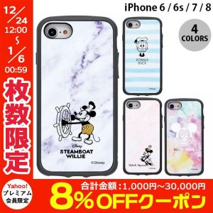 iPhone8 / iPhone7 / iPhone6s / iPhone6 ケース SUNCREST iPhone 8 / 7 / 6s / 6 IJOY 全面衝撃吸収ケース ディズニー  サンクレスト ネコポス不可|ec-kitcut