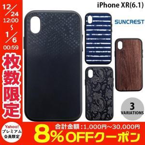iPhoneXR ケース SUNCREST iPhone XR IJOY 全面衝撃吸収ケース BZGLAM サンクレスト ネコポス不可|ec-kitcut
