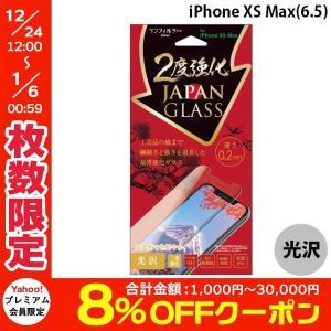 iPhoneXSMax ガラスフィルム SUNCREST サンクレスト iPhone XS Max 日本製薄型強化ガラス 画面サイズ 光沢 0.2mm i32CGLU ネコポス送料無料|ec-kitcut