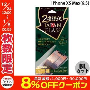 SUNCREST サンクレスト iPhone XS Max 日本製薄型強化ガラス 画面サイズ ブルーライトカット 光沢 0.2mm i32CGLBLU ネコポス送料無料|ec-kitcut