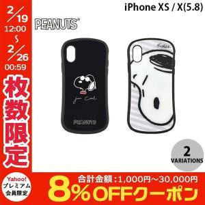 iPhoneXS / iPhoneX ケース gourmandise iPhone XS / X ハイブリッドガラスケース ピーナッツ グルマンディーズ ネコポス不可|ec-kitcut