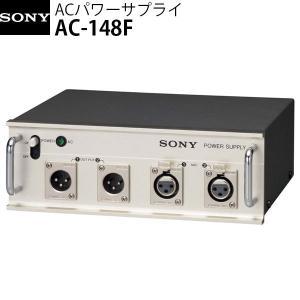 コンデンサーマイク SONY ソニー AC-148F マイクロホン用 ACパワーサプライ AC-14...