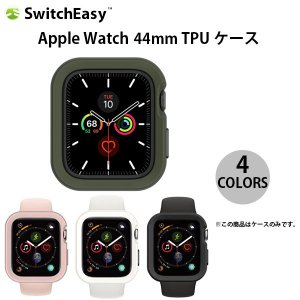 Apple watch Series4 44mm ケース SwitchEasy Apple Watch 44mm Series 4 Apple Watch Colors TPU ケース  スイッチイージー ネコポス可 ec-kitcut