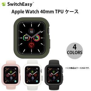 Apple watch Series4 40mm ケース SwitchEasy Apple Watch 40mm Series 4 Apple Watch Colors TPU ケース  スイッチイージー ネコポス可 ec-kitcut