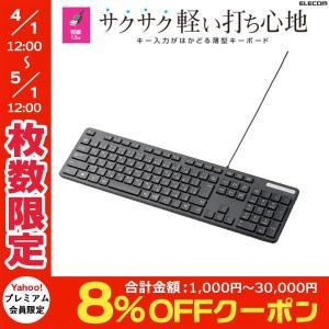 キーボード エレコム ELECOM 有線キーボード フルサイズ 薄型 ブラック TK-FCM108BK ネコポス不可|ec-kitcut
