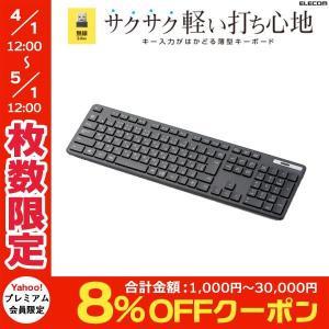 キーボード エレコム ELECOM 無線キーボード フルサイズ 薄型 ブラック TK-FDM110TBK ネコポス不可|ec-kitcut
