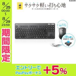 キーボード エレコム ELECOM 無線キーボード コンパクトサイズ 薄型 マウス付 ブラック TK-FDM109MBK ネコポス不可|ec-kitcut