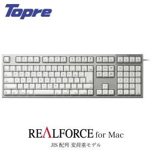 東プレ REALFORCE for Mac R2-JPVM-WH 日本語配列 変荷重 114キー フルサイズキーボード 無接点スイッチ 有線 昇華印字 シルバー/白 トープレ ネコポス不可|ec-kitcut