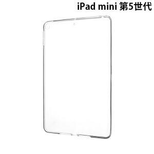 iPad mini5 ケース LEPLUS ルプラス iPad mini 第5世代 クリアケース  CLEAR SOFT  クリア LP-IPM5TNCL ネコポス可|ec-kitcut