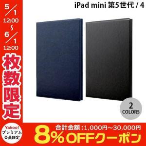 iPad mini5 mini4 ケース LEPLUS iPad mini 第5世代 / 4 極薄一枚革フラップケース PAGE   ルプラス ネコポス不可|ec-kitcut