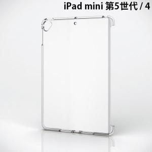 iPad mini5 mini4 ケース エレコム ELECOM iPad mini 第5世代 / 4 ソフトケース クリア TB-A19SUCCR ネコポス可|ec-kitcut