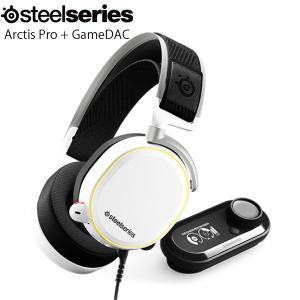 イヤホンマイク、ヘッドセット SteelSeries スティールシリーズ Arctis Pro + Game DAC ハイレゾ対応 有線 ゲーミングヘッドセット ホワイト 61454 ネコポス不可|ec-kitcut