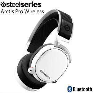 SteelSeries スティールシリーズ Arctis Pro Wireless ハイレゾ対応 2.4GHz Bluetooth ワイヤレス ゲーミングヘッドセット ホワイト ネコポス不可|ec-kitcut