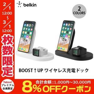 ワイヤレス充電器 BELKIN BOOST↑UP Qi 高速充電対応 ワイヤレス充電ドック 7.5W  ベルキン ネコポス不可|ec-kitcut