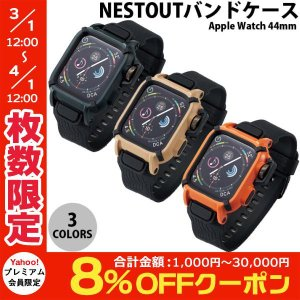 Apple watch Series5 / 4 44mm ケース エレコム Apple Watch 44mm Series 4 / 5 NESTOUTバンドケース ネコポス不可|ec-kitcut