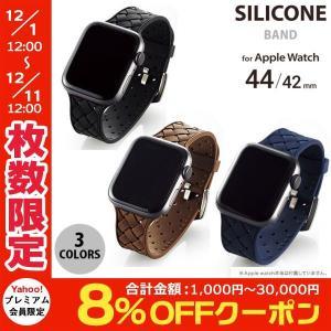 Apple Watch バンド エレコム Apple Watch 42mm / 44mm シリコンバンド イントレチャート  ネコポス不可|ec-kitcut