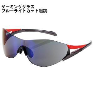 エレコム ELECOM ゲーミンググラス / ブルーライトカット眼鏡 / カット率87% G-G01G80BK ネコポス不可|ec-kitcut