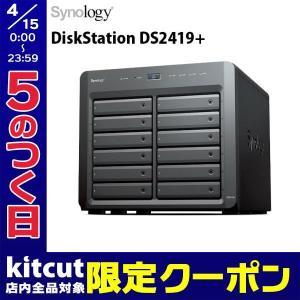 NAS、ネットワークストレージ Synology シノロジー DiskStation Plusシリーズ DS2419+ 12ベイ DS2419+ ネコポス不可|ec-kitcut