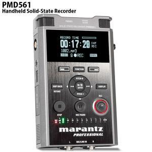 ICレコーダー marantz professional マランツ プロフェッショナル PMD561 ソリッドステート・レコーダー MP-REC-007 ネコポス不可|ec-kitcut