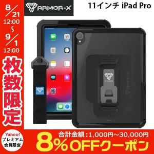 iPad Pro 11 ケース Armor-X  iPad Pro 11 Waterproof case WITH HAND STRAP 防水 専用マウントアダプタ付き クリア MX-A9S ネコポス不可|ec-kitcut