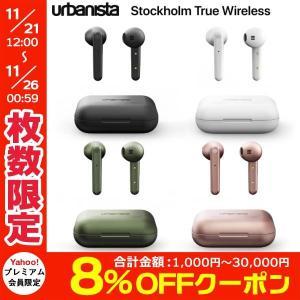 完全ワイヤレス イヤホン 独立 Urbanista Stockholm True Wireless 軽量 完全ワイヤレス イヤホン Bluetooth 5.0 アーバニスタ ネコポス不可|ec-kitcut