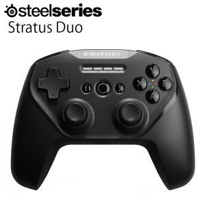 SteelSeries スティールシリーズ Stratus Duo 有線 / Bluetooth 接続 / 2.4GHz 無線 レシーバー付き コントローラー 69075 ネコポス不可 ec-kitcut
