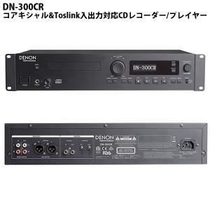 [バーコード] 0694318019290 [型番] DP-SRP-013 ブラック  アップル製品...