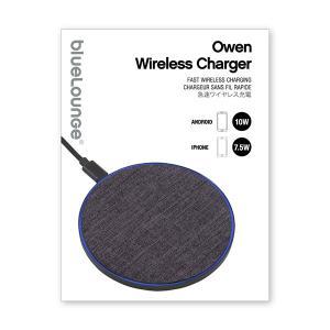 ワイヤレス充電器 Bluelounge ブルーラウンジ Qi 高速充電対応 オーウェン・ワイヤレスチャージャー 最大10W ブラック BLD-OWH-BK ネコポス不可|ec-kitcut