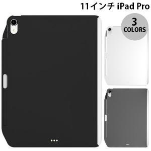 iPad Pro 11 ケース SwitchEasy 11インチ iPad Pro CoverBuddy 11 スイッチイージー ネコポス不可 ec-kitcut