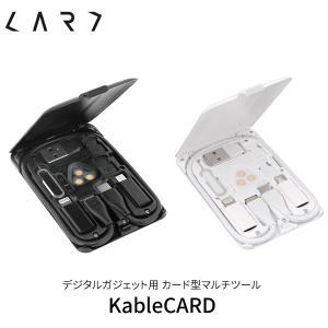 CARD KableCARD デジタルガジェット用 カード型マルチツール カード ネコポス可|ec-kitcut