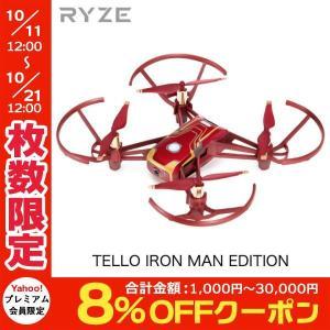 Ryze Tech ライズテック TELLO トイドローン IRON MAN EDITION マーベル アベンジャーズ アイアンマンカラー CP.TL.00000053.01 ネコポス不可 DJI正規取扱店|ec-kitcut