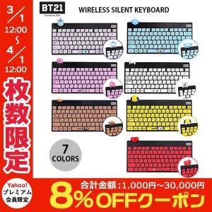 ワイヤレスキーボード BT21 無線キーボード ワイヤレス 2.4GHz 日本語配列 フィギュア付き   ネコポス不可|ec-kitcut